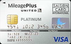 MileagePlusセゾンプラチナカード の券面