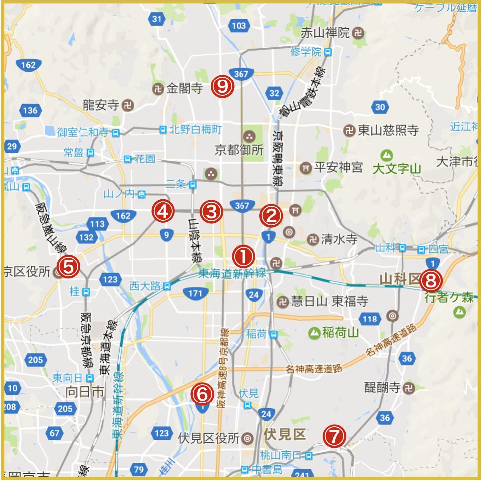 京都府京都市にあるプロミス店舗・ATM