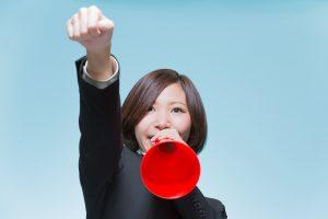 クレジットカード入会キャンペーンのアイキャッチ