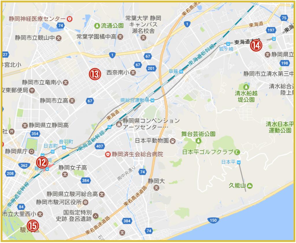 静岡県静岡市にあるプロミス店舗・ATM