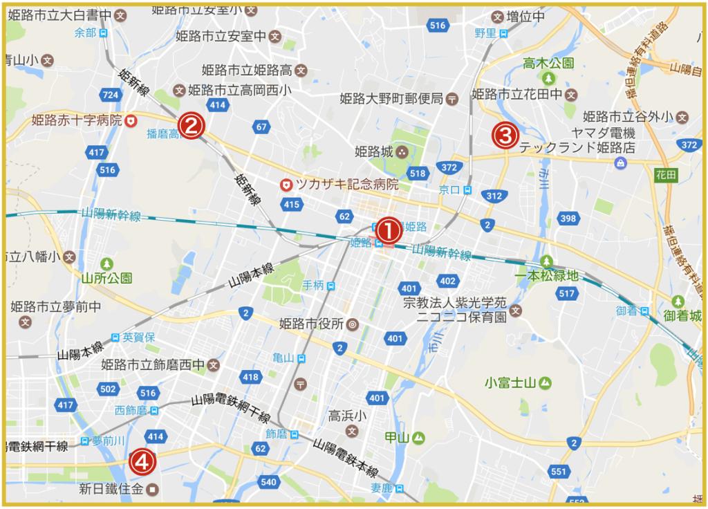 姫路市にあるプロミス店舗・ATMの位置
