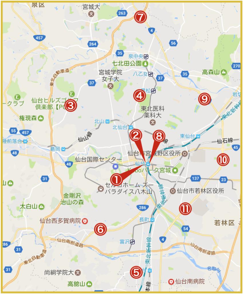 仙台市にあるプロミス店舗・ATMの位置