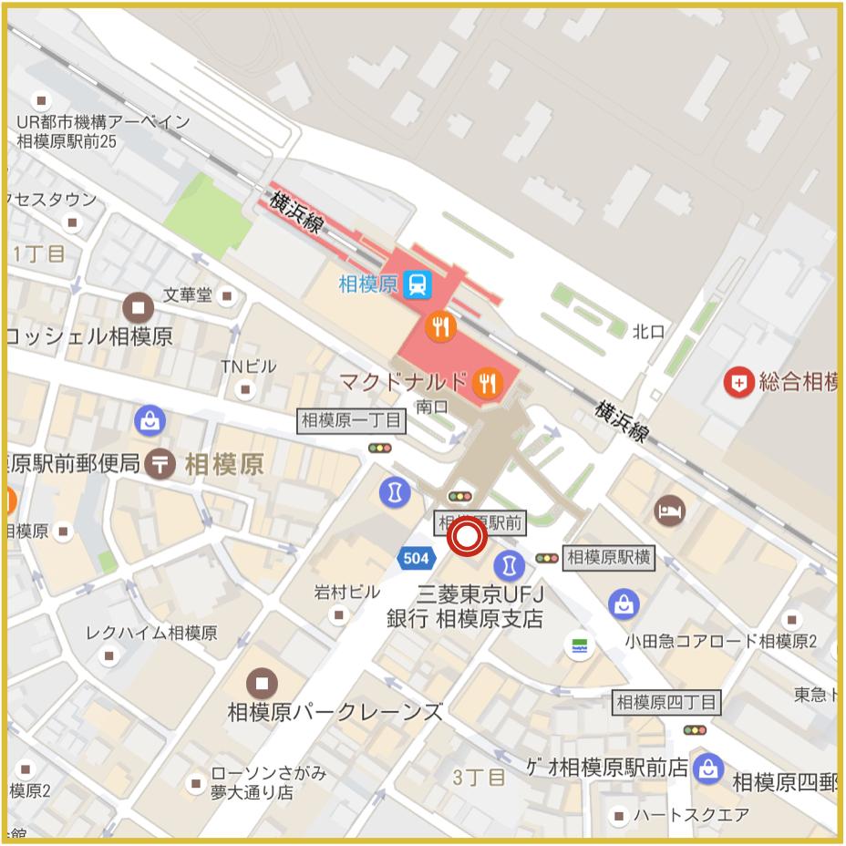 相模原駅周辺にあるプロミス店舗・ATMの位置