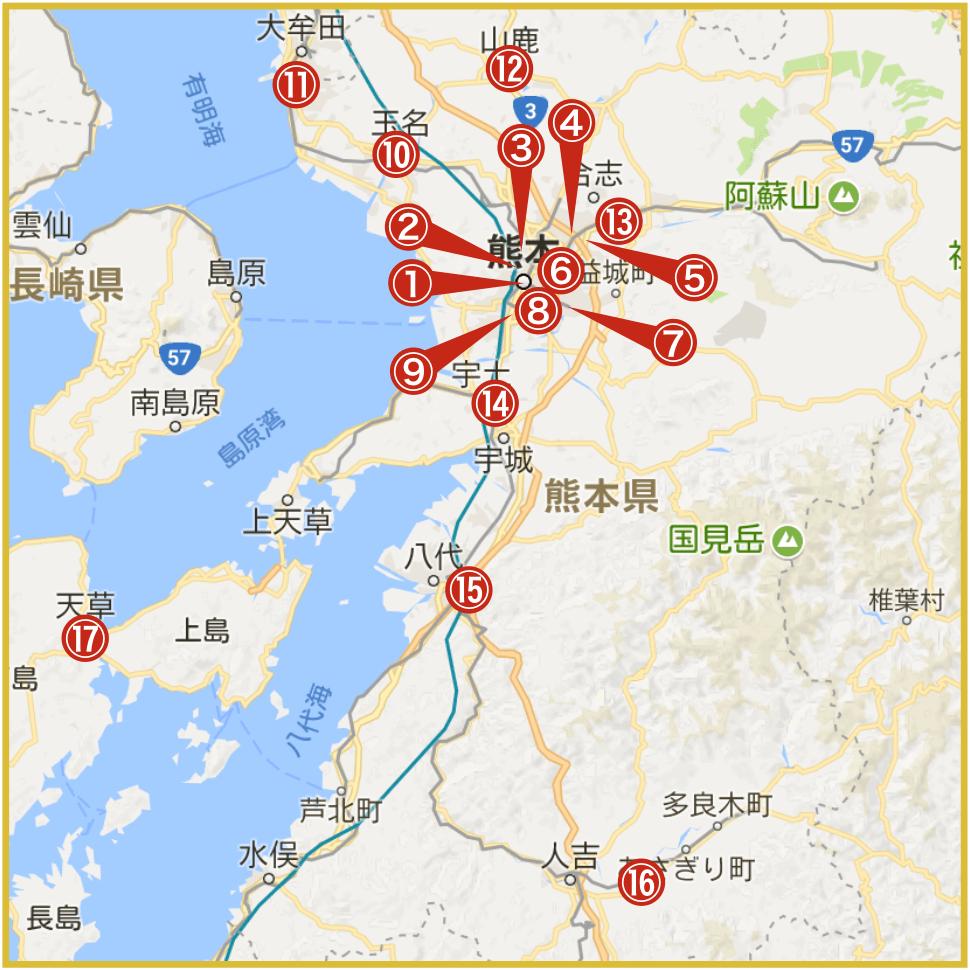 熊本県にあるプロミス店舗・ATM