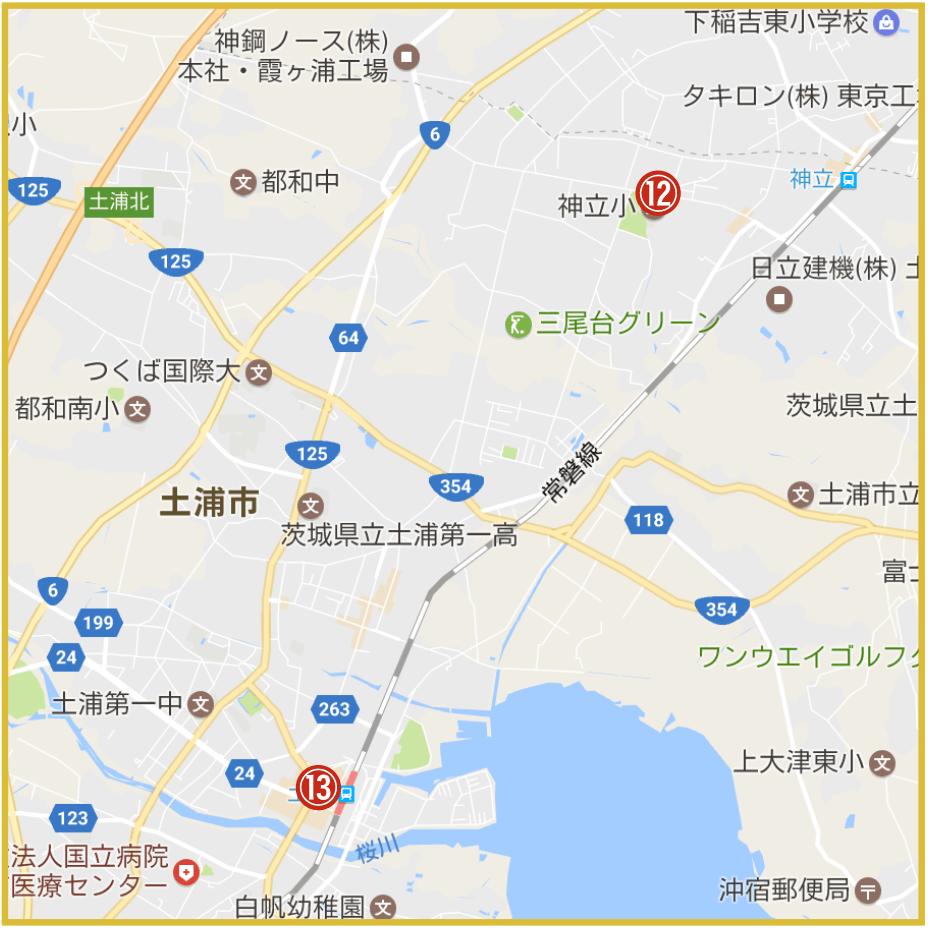 茨城県土浦市にあるプロミス店舗・ATM