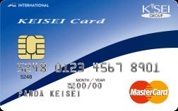 京成カード(オリコ)の券面