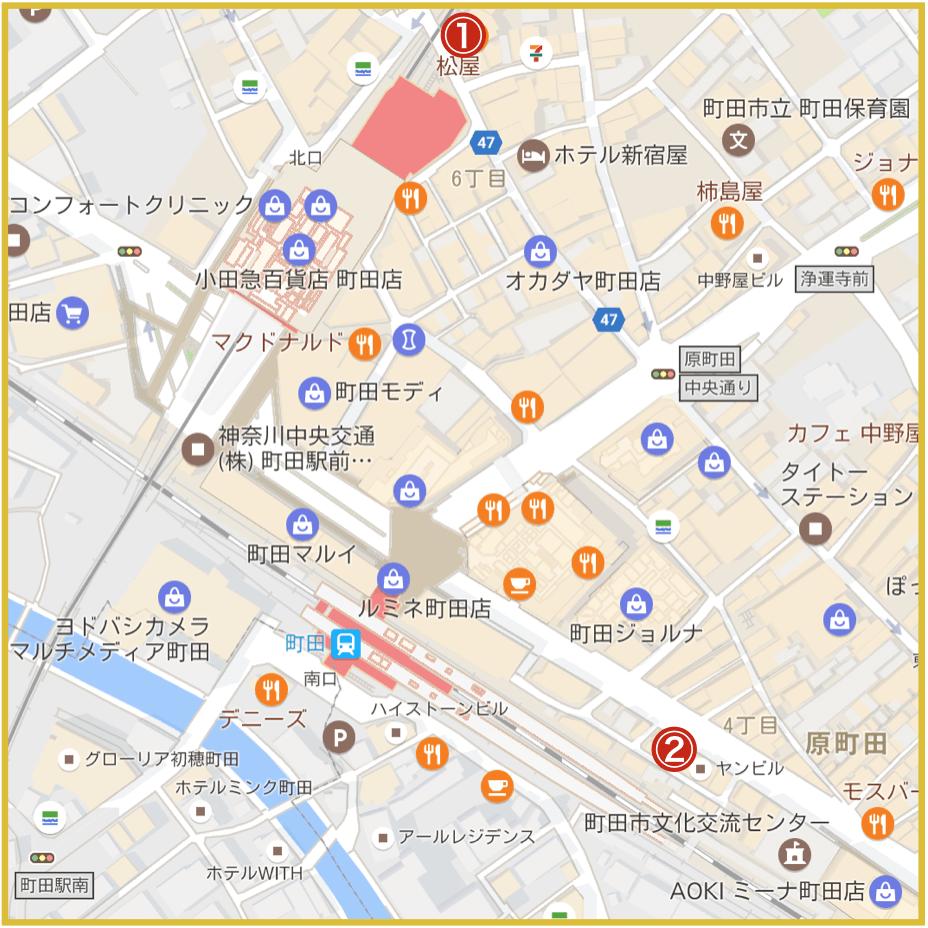町田駅周辺にあるプロミス店舗・ATMの位置