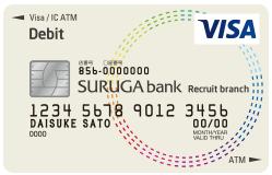 リクルートポイント付きVisaデビットカードの券面
