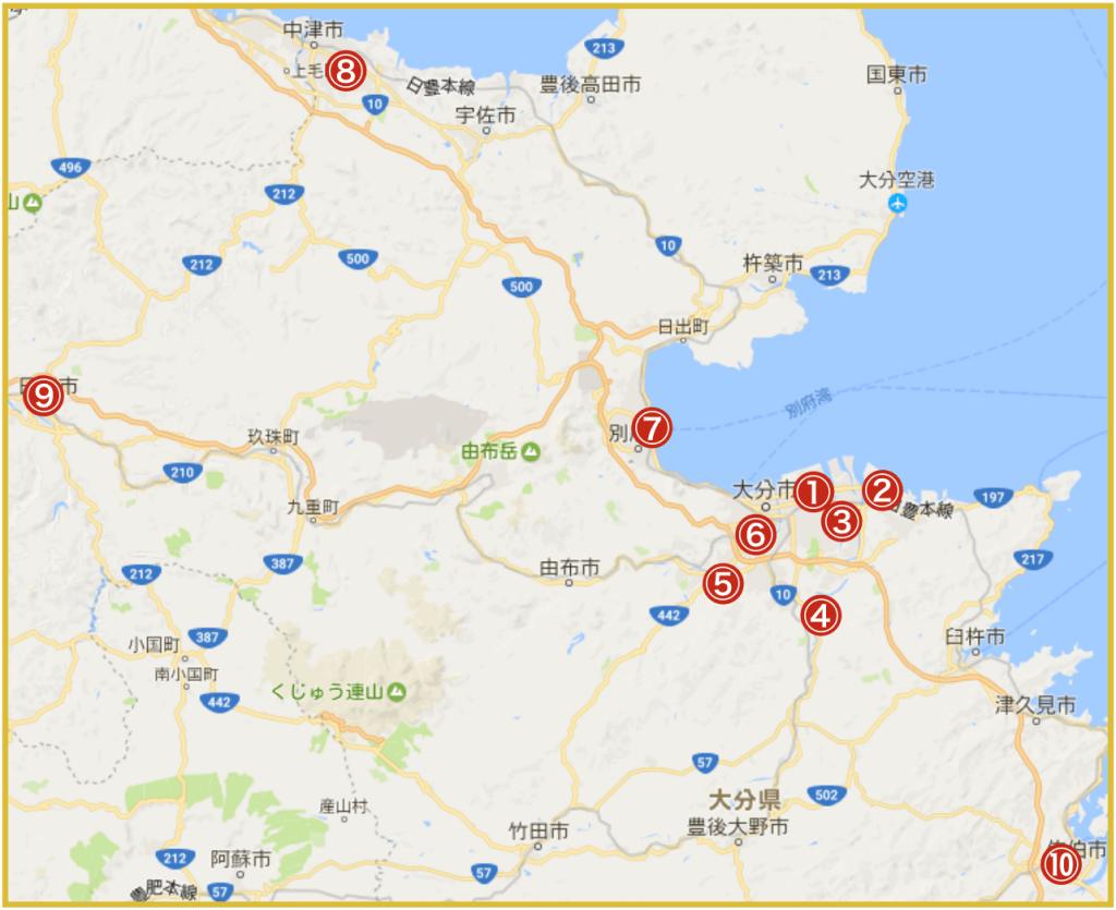 大分県にあるプロミス店舗・ATMの位置