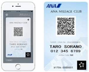 ANAマイレージクラブ 201903