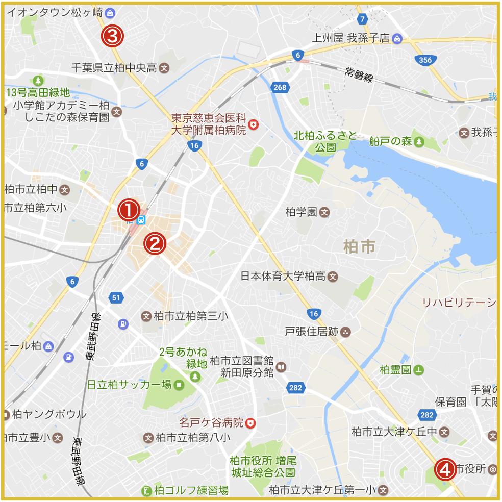 柏市にあるプロミス店舗・ATMの位置