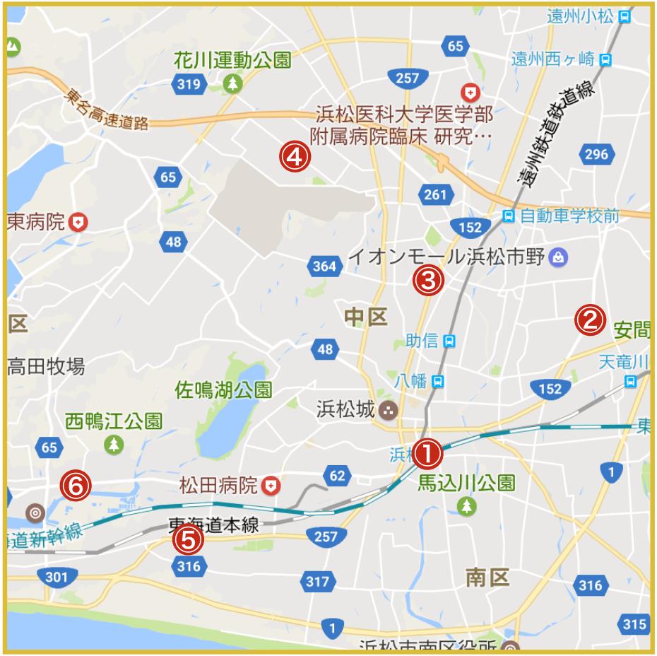 浜松市にあるプロミス店舗・ATMの位置