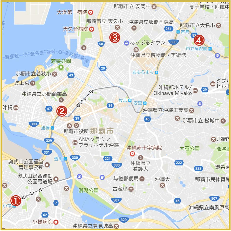 沖縄県那覇市にあるプロミス店舗・ATMの位置