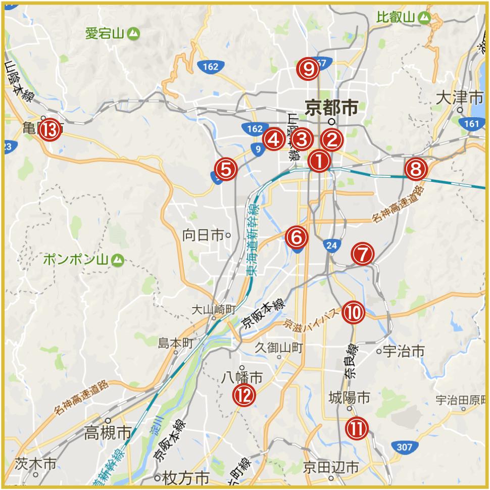 京都府にあるプロミス店舗・ATM