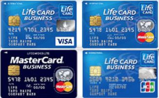 ライフカードビジネス(法人カード)/一般カードの券面