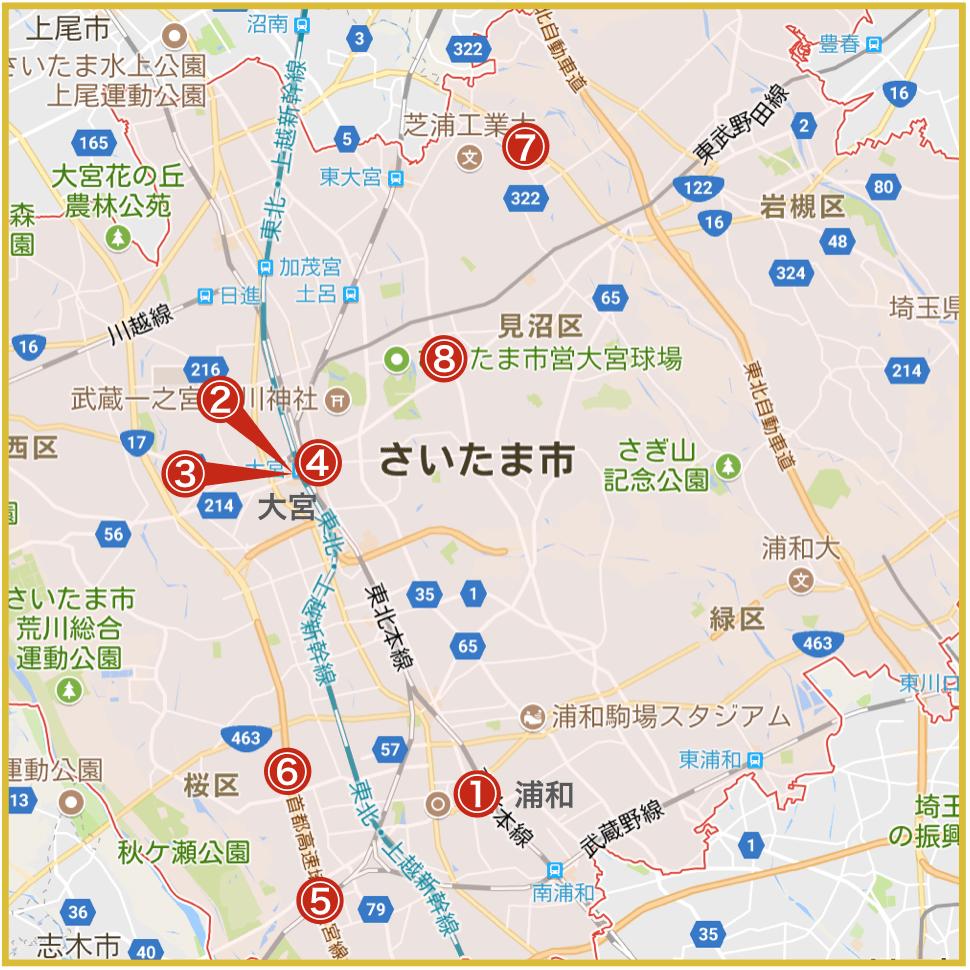 埼玉県さいたま地域にあるプロミス店舗・ATM