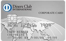 ダイナースクラブ コーポレートカードの券面