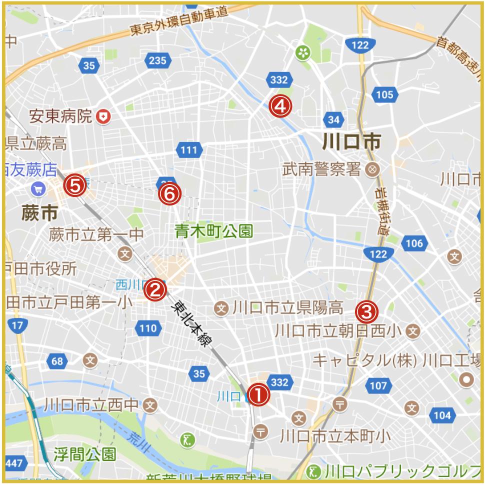 埼玉県南部地域にあるプロミス店舗・ATM