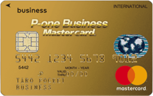 P-one Business Mastercardの券面