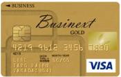 ビジネクスト・法人クレジットカードゴールドの券面