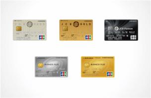 jcb 法人カードのアイキャッチ
