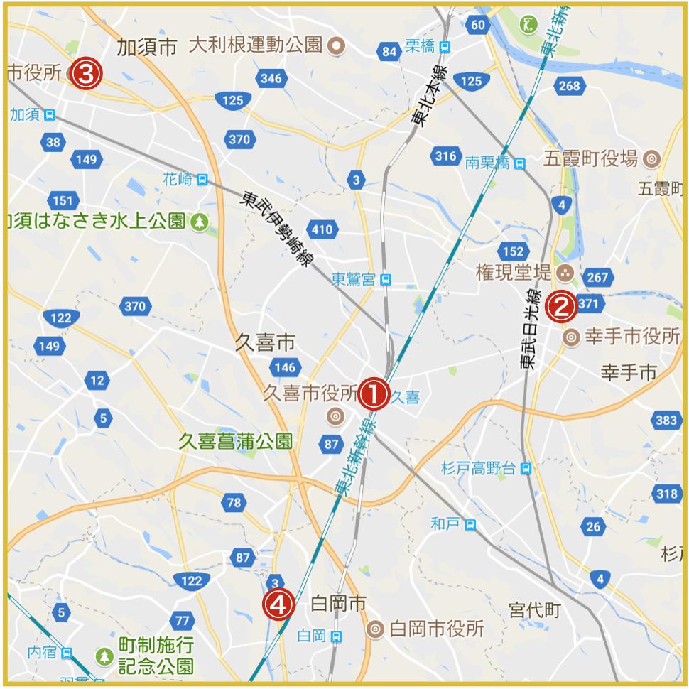 埼玉県利根地域にあるプロミス店舗・ATM