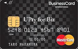 UPty for Biz M(アプティ フォービズ エム)の券面