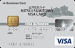 三井住友ビジネスカード/クラシック(一般)カードの券面