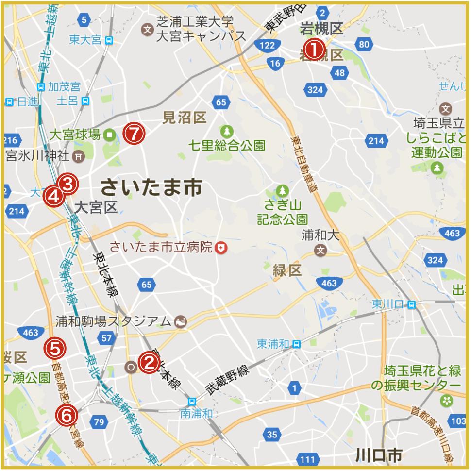 埼玉県さいたま地域にあるアイフル店舗・ATMの位置