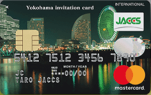 横浜インビテーションカードの新Mastercardロゴの券面