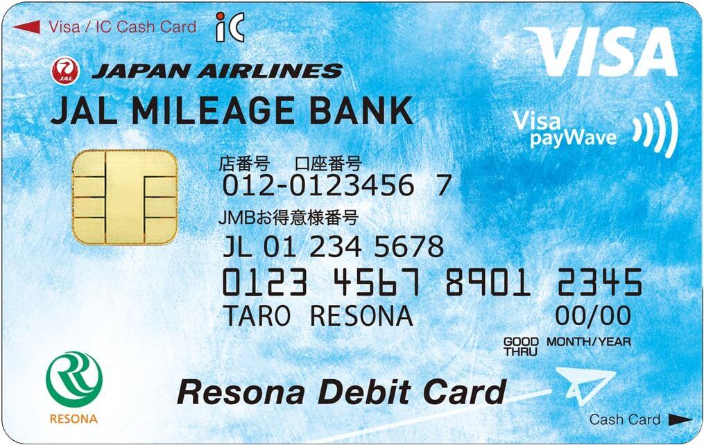 りそなデビットカード〈JMB〉の券面(2019年3月版)