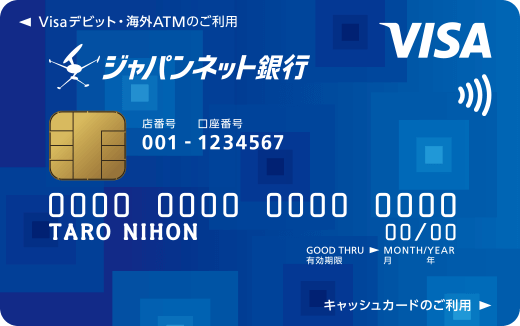 Visaデビット付キャッシュカード ベーシックカード ブルーの新券面(2019年3月版)