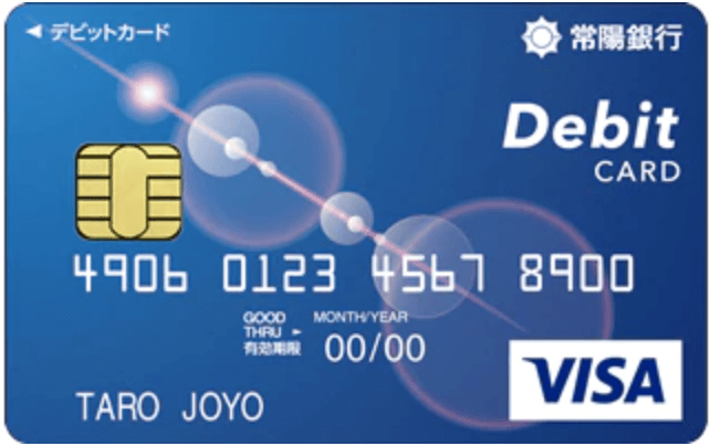 JOYO CARD Debit(Visaデビット) 券面