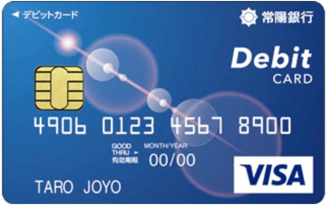JOYO CARD Debit(Visaデビット)の券面