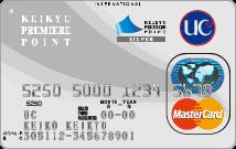 京急プレミアポイントシルバー(京急カード)の券面