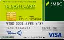 SMBCデビット(Visaデビット一体型キャッシュカード) ベーシック 券面 201903