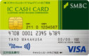 SMBCデビット(Visaデビット一体型キャッシュカード)ベーシックの券面(2019年3月版)