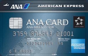 ANAアメリカン・エキスプレス・カードの券面