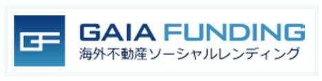 GAIAファンディングのロゴ