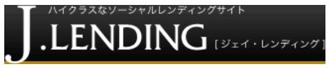 ジェイ・レンディングのロゴ