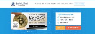 プロが教える『SAMURAI(スマートエクイティ)』の評判と評価|23社を比較してわかった真実