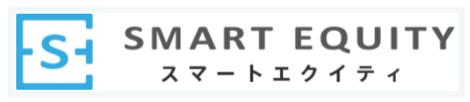 スマートエクイティのロゴ