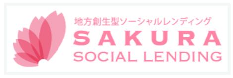 SAKURAのロゴ
