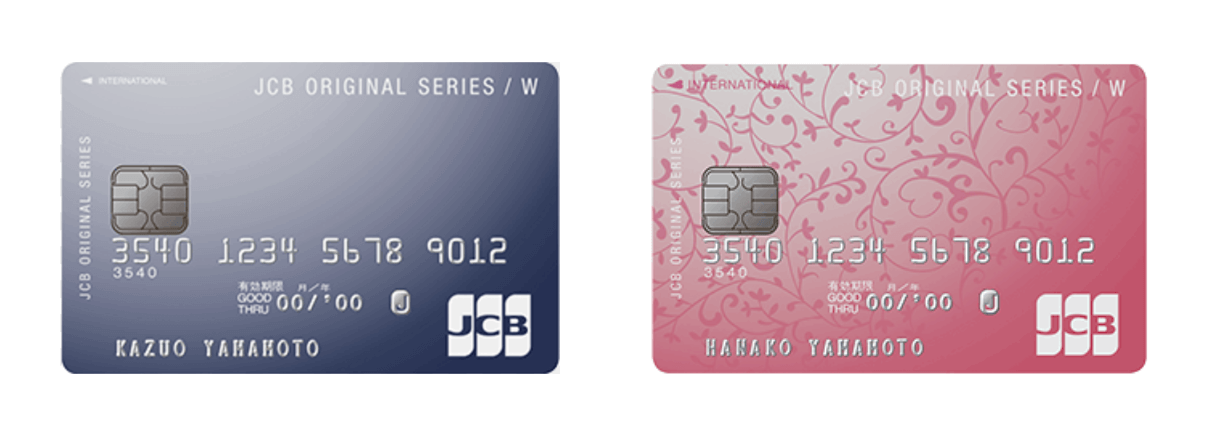 JCB CARD WとJCB CARD W plus Lの券面