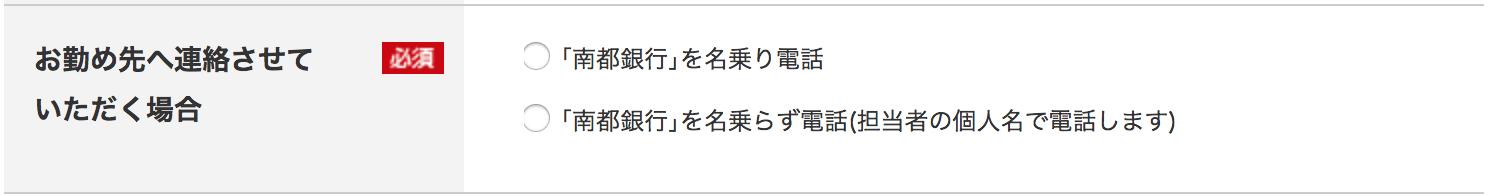 キャッシュクイック・E-PACK事前審査申込み