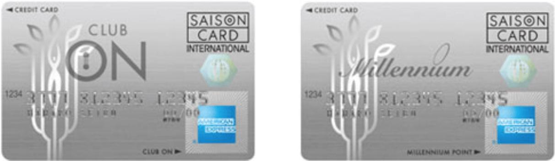 クラブ・オン/ミレニアムカード セゾン アメリカン・エキスプレス・カードの券面
