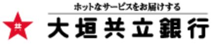 大垣共立銀行のロゴ