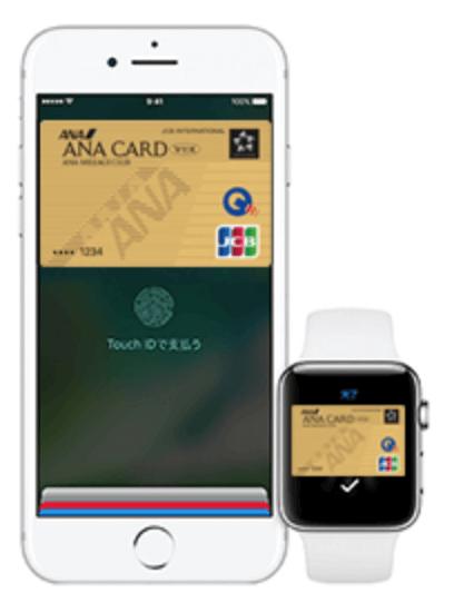 ANA JCB ワイドゴールドカードはApple Payにも対応