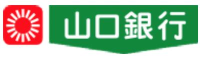 山口銀行のロゴ