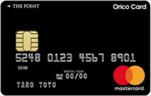 Orico Card THE POINTの新しいMastercardブランドロゴの券面
